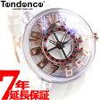 【5%OFFクーポン!5月25日23時59分まで!】テンデンス Tendence 腕時計 メンズ/レディース キングドーム King Dome TY023003【2016 新作】