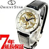 【5%OFFクーポン!2月28日23時59分まで!】WZ0041DX オリエントスター 手巻き フルスケルトン ORIENT 腕時計 メンズ【あす楽対応】【即納可】