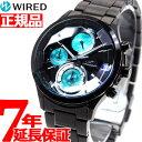 セイコー ワイアード SEIKO WIRED 腕時計 メンズ リフレクション REFLECTION クロノグラフ AGAV121【あす楽対応】【即納可】