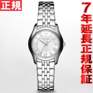 エンポリオアルマーニEMPORIOARMANI腕時計レディースバレンテVALENTEAR1716