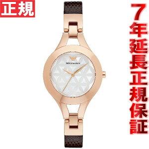 エンポリオアルマーニEMPORIOARMANI腕時計レディースキアラCHIARAAR7431