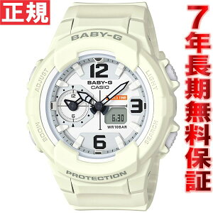 カシオベビーGCASIOBABY-G腕時計レディースベージュアナデジBGA-230-7B2JF【2016新作】【正規品】【送料無料】【7年長期無料保証】