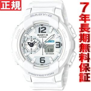カシオベビーGCASIOBABY-G腕時計レディース白ホワイトアナデジBGA-230-7BJF【2016新作】【正規品】【送料無料】【7年長期無料保証】