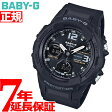 CASIO BABY-G カシオ ベビーG 電波 ソーラー 電波時計 腕時計 レディース ブラック アナデジ BGA-2300B-1BJF【2016 新作】