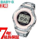 カシオ ベビーG CASIO BABY-G 電波 ソーラー 電波時計 腕時計 レディース ピンク デジタル タフソーラー BGD-1300D-4JF【2016 新作】【正規品】【送料無料】【7年長期無料保証】【サイズ調整無料】