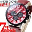 エンジェルクローバー Angel Clover 腕時計 メンズ バンプ Bump クロノグラフ BU44BRE-RE【2016 新作】