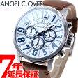エンジェルクローバー Angel Clover 腕時計 メンズ バンプ Bump クロノグラフ BU44SWH-BR【2016 新作】【あす楽対応】【即納可】