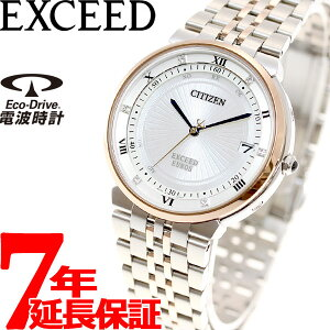 シチズンエクシードユーロスEXCEEDEUROSエコドライブソーラー電波時計腕時計メンズペアウォッチダイレクトフライトCB3025-50W