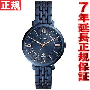 フォッシルFOSSIL腕時計レディースジャクリーンJACQUELINEES4094