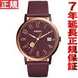 フォッシル FOSSIL 腕時計 レディース VINTAGE MUSE ヴィンテージミューズ ES4108【2016 新作】