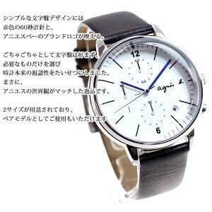 アニエスベーagnesb.腕時計メンズクロノグラフFCRT974【2016新作】