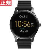 フォッシル FOSSIL スマートウォッチ ウェアラブル Q MARSHAL Qマーシャル 腕時計 メンズ/レディース FTW2107【2016 新作】【正規品】【送料無料】