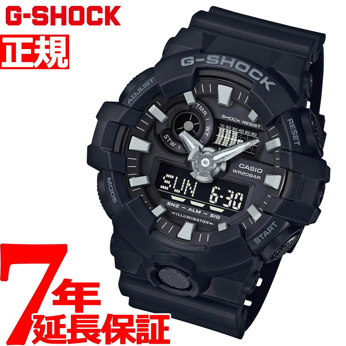 腕時計, メンズ腕時計 34G-SHOCK GA-700-1BJF