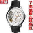 フォッシル FOSSIL 腕時計 メンズ 自動巻き メカニカル MECHANICAL ME1164【2016 新作】