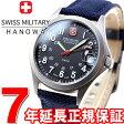 スイスミリタリー SWISS MILITARY 腕時計 メンズ クラシック CLASSIC ML407