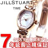 ジルスチュアート JILLSTUART クリスマス限定モデル 腕時計 レディース NJAL701【2016 新作】【あす楽対応】【即納可】