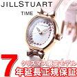 ジルスチュアート JILLSTUART クリスマス限定モデル 腕時計 レディース NJAL702【2016 新作】