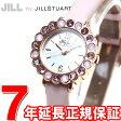 ジルバイ ジルスチュアート JILL by JILLSTUART 腕時計 レディース NJAM003【2016 新作】
