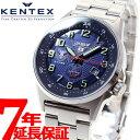 【SHOP OF THE YEAR 2018 受賞】ケンテックス KENTEX ソーラー 腕時計 メンズ JSDF STANDARD 航空自衛隊モデル ミリタリー S715M-05