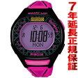 セイコー プロスペックス スーパーランナーズ SEIKO PROSPEX SUPER RUNNERS スマートラップ 東京マラソン2017記念 限定モデル 腕時計 SBEH013【2016 新作】【正規品】【送料無料】【7年延長正規保証】