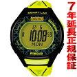 セイコー プロスペックス スーパーランナーズ SEIKO PROSPEX SUPER RUNNERS スマートラップ 東京マラソン2017記念 限定モデル 腕時計 SBEH015【2016 新作】【正規品】【送料無料】【7年延長正規保証】