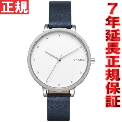 スカーゲン SKAGEN 腕時計 レディース ハーゲン HAGEN SKW2581
