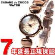 ZUCCa ズッカ コーヒービーンズ coffee beans 腕時計 レディース カバン ド ズッカ CABANE de ZUCCa AJGK073