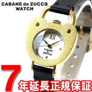 ZUCCaズッカキャストハートCASTHEART腕時計レディースカバンドズッカCABANEdeZUCCaAJGK075
