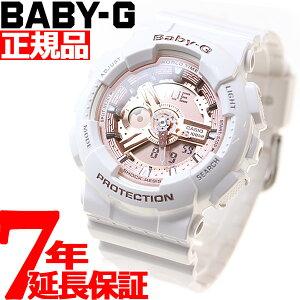 CASIOBaby-GカシオベビーG腕時計レディースホワイトアナデジBA-110-7A1JF