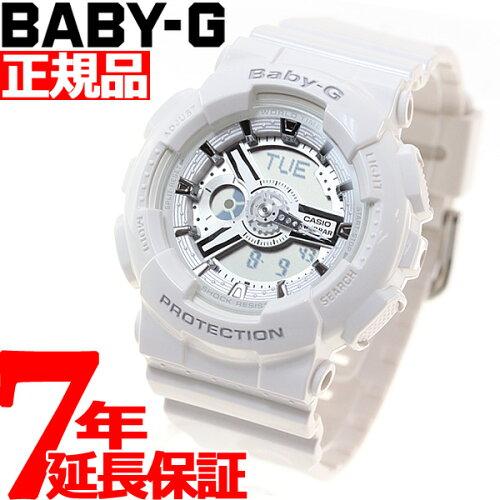 BABY-G カシオ ベビーG 腕時計 レディース ホワイト 白 アナデジ BA-110-7A3JF【即...