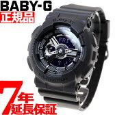 BABY-G カシオ ベビーG 腕時計 レディース ペアウォッチ ブラック アナデジ BA-110BC-1AJF