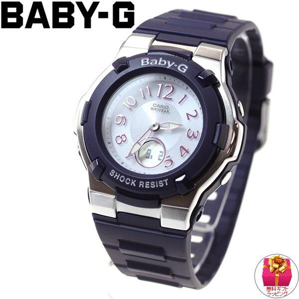 BABY-G カシオ ベビーG 電波 ソーラー 時計 レディース 腕時計 電波時計 ネイビー BGA-1100-2BJF