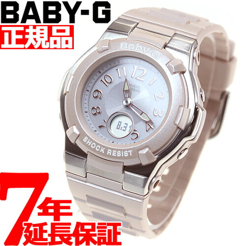 BABY-G カシオ ベビーG Tripper トリッパー 電波 ソーラー 電波時計 腕時計 レディース アナデジ ...