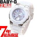 【本日限定!店内ポイント最大36.5倍!】BABY-G カシオ ベビーG Tripper トリッパー 電波 ソーラー 電波時計 腕時計 レディース ホワイト 白 アナデジ BGA-1100GR-7BJF・・・
