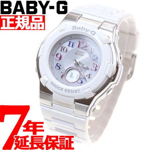 BABY-G カシオ ベビーG Tripper トリッパー 電波 ソーラー 電波時計 腕時計 レディース ホワイト ...