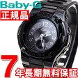 BABY-G カシオ ベビーG 電波 ソーラー 時計 レディース 腕時計 電波時計 ブラック BGA-1110-1BJF【あす楽対応】【即納可】