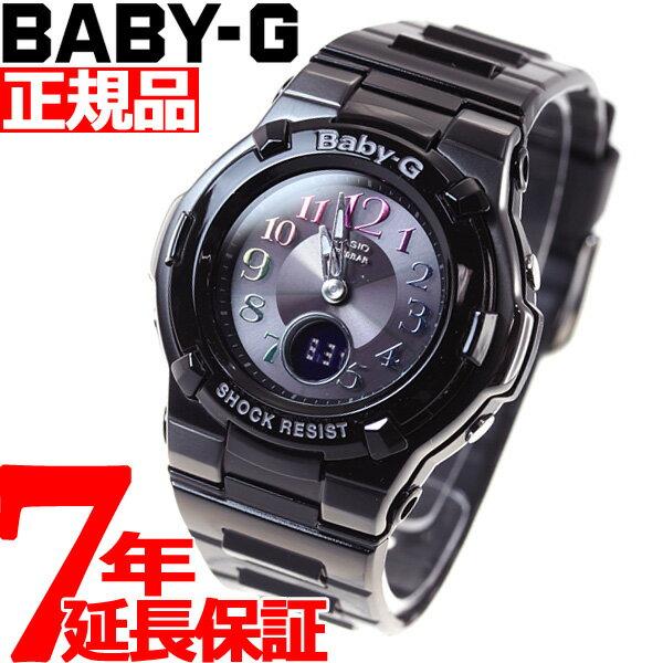 腕時計, レディース腕時計 BABY-G G Tripper BGA-1110GR-1BJF