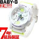 BABY-G カシオ ベビーG G-LIDE Gライド 腕時計 レディース アナログ ホワイト 白 BGA-180-7B2JF【あす楽対応】【即納可】