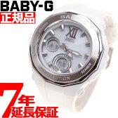 CASIO BABY-G カシオ ベビーG Tripper トリッパー 電波 ソーラー 電波時計 腕時計 レディース ビーチ・グランピング 白 ホワイト BGA-2200-7BJF【2016 新作】【あす楽対応】【即納可】
