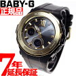 CASIO BABY-G カシオ ベビーG Tripper トリッパー 電波 ソーラー 電波時計 腕時計 レディース ビーチ・グランピング ブラック BGA-2200G-1BJF【あす楽対応】【即納可】