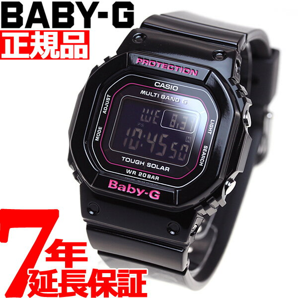 カシオ BABY-G BGD-5000-1JF