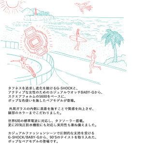 BABY-GカシオベビーGTripperトリッパー電波ソーラー電波時計腕時計レディースブラックデジタルタフソーラーBGD-5000-1JF【あす楽対応】【即納可】