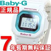 BABY-G カシオ ベビーG Tripper トリッパー 電波 ソーラー 電波時計 腕時計 レディース ホワイト 白 デジタル BGD-5000-7BJF