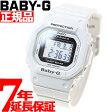 BABY-G カシオ ベビーG Tripper トリッパー 電波 ソーラー 電波時計 腕時計 レディース ホワイト 白 デジタル タフソーラー BGD-5000-7JF【あす楽対応】【即納可】