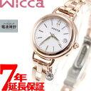 シチズン ウィッカ CITIZEN wicca ソーラー 電波時計 腕時計 レディース ブレスライン ハッピーダイアリー KL0-529-31【あす楽対応】【即納可】