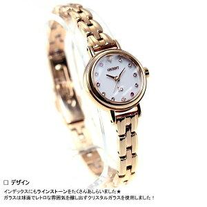 オリエントイオORIENTiOソーラー腕時計レディースフラワーWI0411WD【2016新作】