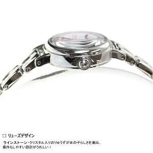 オリエントイオORIENTiOソーラー腕時計レディースフラワーWI0431WD【2016新作】
