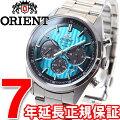 オリエントネオセブンティーズORIENTNeo70's限定モデルソーラー腕時計メンズクロノグラフWV0051TX