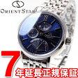 オリエントスター ORIENT STAR クラシック レトログラード 自動巻き オートマチック 腕時計 メンズ WZ0091DE【2016 新作】