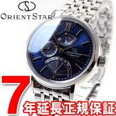 【5%OFFクーポン!2月28日23時59分まで!】オリエントスター ORIENT STAR クラシック レトログラード 自動巻き オートマチック 腕時計 メンズ WZ0091DE【2016 新作】